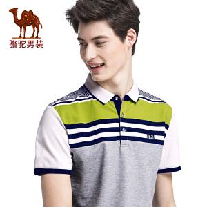 骆驼男装 2017年夏季新款翻领撞色条纹POLO衫短袖青年修身T恤衫