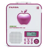 【当当自营】熊猫(PANDA) F-327语言复读机插卡MP3播放器u盘播放机(红色)