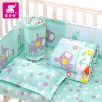象宝宝 床品七件套 婴儿床上用品 婴儿床围婴儿床品用品套件