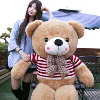 毛绒玩具女生玩偶熊猫公仔布娃娃大熊抱抱熊生日礼物送女友