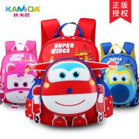 咔米嗒超级飞侠男女童双肩包可爱卡通动漫时尚背包幼儿园宝宝书包