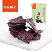 良品铺子黑米锅巴香辣味 吃货零食膨化食品休闲小吃90g