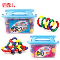 正品智力磁力棒玩具60 100件儿童益智玩具3岁以上积木