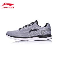 李宁跑步鞋男鞋跑步系列轻逸轻质透气轻便耐磨防滑晨跑运动鞋ARBM021