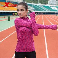 特步女跑步紧身衣春季官方正品专业运动修身弹力舒适训练健身衣
