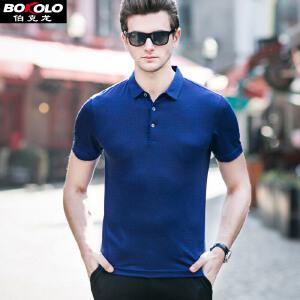 短袖POLO衫男士 夏季新款T恤韩版翻领舒适透气纯色保罗衫修身青年男装 伯克龙Z87566