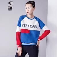 初语 秋季新品 字母印花色块拼接磨毛短卫衣女8630521031