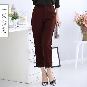 一米阳光2017春季新款韩版高腰九分裤女休闲裤修身直筒裤
