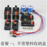小学科学幼儿简单电路物理实验器材串并联电学灯座开关电池盒玩具