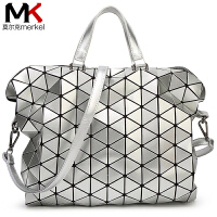 莫尔克(MERKEL)欧美时尚女包菱格包格子魔方折叠女包手提单肩大包