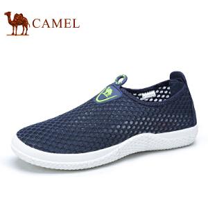 camel骆驼男鞋 2017夏季新品 户外休闲徒步网鞋透气舒适网面鞋