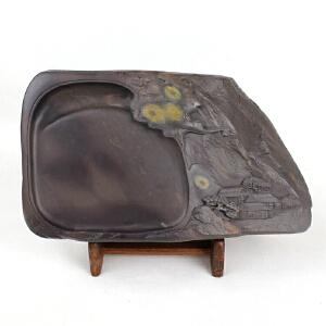 黎展飞作品 《浮星闪耀》砚 天然石眼 石品丰富 精品收藏