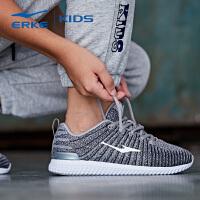 鸿星尔克(ERKE)童鞋动感儿童运动鞋个性胶印条纹大童休闲鞋耐磨学生跑鞋