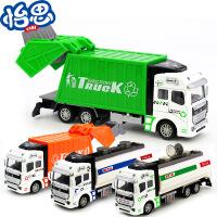 合金回力 男孩儿童环卫垃圾车 模型玩具 洒水车