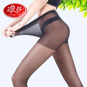 【3条装包邮】浪莎丝袜连裤袜夏季新款超薄莱卡防勾丝肉色丝袜女性感打底袜子