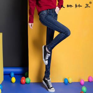 2016韩版两色弹力牛仔裤女长裤显瘦提臀小脚裤铅笔裤牛仔WM606
