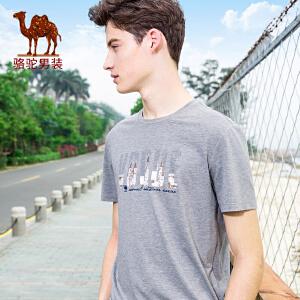 骆驼男装 2017夏 季新品时尚男款印花青年圆领日常休闲短袖T恤衫男