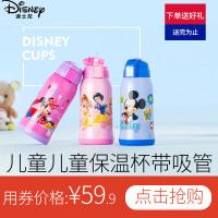迪士尼保温杯双盖不锈钢小学生水杯儿童保温杯带吸管宝宝便携水壶