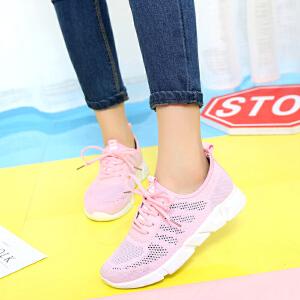 2017夏季网鞋休闲运动鞋女学生韩版百搭轻便跑步鞋平底网面透气小白鞋女单鞋ZR1705-6