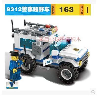 警车包邮古迪玩具正版警察系列男孩越野车积木拼装益智玩具9312木质城市收纳柜家用图片