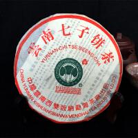 2003年 大益 (绿色生态有机茶)生茶 200克/饼 10饼