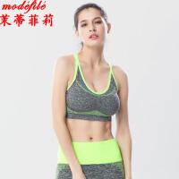 茉蒂菲莉 文胸 女式时尚美背无钢圈瑜伽运动胸罩背心式跑步速干吸汗透气均码健身服单件内衣