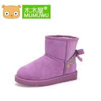 木木屋冬季新款中大童加厚保暖棉鞋防滑中筒靴子女童公主雪地靴
