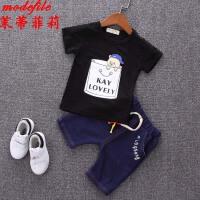茉蒂菲莉 T恤套装 男童夏季宝宝圆领棉料短袖牛仔短裤2017新款套装裤子T恤1-3岁夏天婴儿儿童衣服两件套