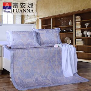 [当当自营]富安娜家纺 床上用品夏日清爽精致提花夏凉席三件套 伊莉莎 150cm*200cm 粉色