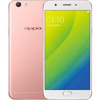 【礼品卡】OPPO A59s 手机 全网通4G拍照手机 指纹识别 oppoa59s OPPO A59s 全网通前置1600万4G运存正面指纹识别oppoa59s正品