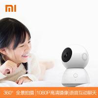 小米米家小白摄像机智能微型家用监控无线夜视高清网络全景摄像头