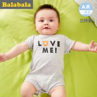 巴拉巴拉新生儿婴童连体衣宝宝男童爬服2017夏新款婴儿 儿童哈衣男