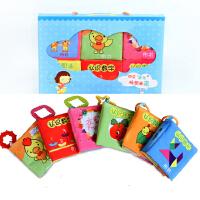 宝宝玩具布书早教婴儿撕不烂儿童益智0-1-3岁立体小布书6-12个月