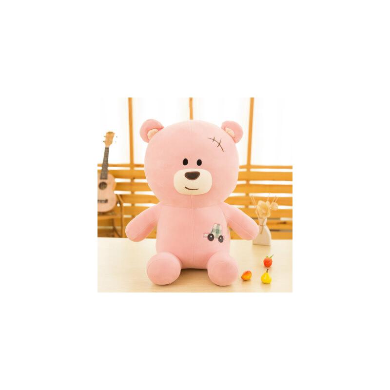 软羽绒棉抱抱熊公仔毛绒玩具汽车小熊娃娃睡觉布朗熊玩偶泰迪熊