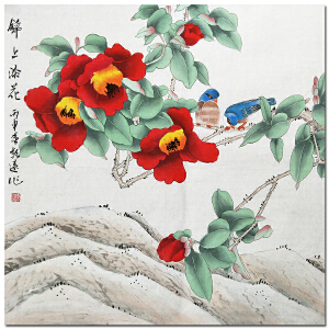 河南花鸟画家彭远《锦上添花》