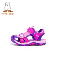 Miffy米菲男童凉鞋2017夏季新款小孩童鞋学生男孩包头儿童沙滩鞋