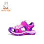 Miffy米菲男童凉鞋2017夏季新款小孩童鞋学生男孩包头儿童沙滩鞋AX056
