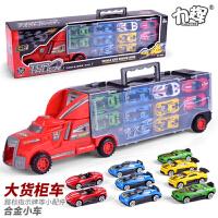 新款儿童益智模型玩具汽车合金车模仿真货柜车
