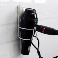 【可货到付款】欧润哲 创意金属卫生间按钮式吸盘风筒架 卧室多功能电吹风收纳架