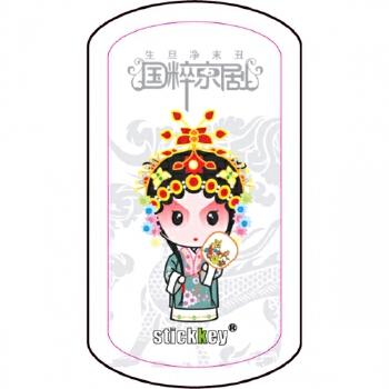 京剧青衣手机壁纸