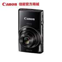 【佳能官方商城】 Canon/佳能 IXUS 285 HS 小型数码照相机 卡片相机   顺丰包邮