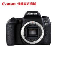 【佳能官方商城】Canon/佳能 EOS 77D 机身 新中级单反 顺丰包邮