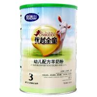 完达山(wondersun)优越金童普装婴幼儿配方羊奶粉3段900克/罐