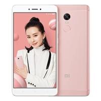 【礼品卡】Xiaomi/小米 红米note4X 手机 全网通4G 红米Note4X 32G 超薄迷你指纹解锁学生拍照智能 NOTE 4X 小米手机 初音未来
