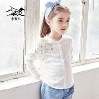 裂帛童装2017秋装新款女童白色衬衫儿童刺绣长袖白衬衣56150387
