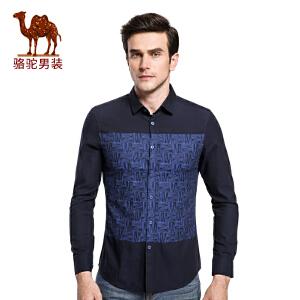 骆驼&熊猫联名系列男装时尚提花青年尖领几何图案修身长袖衬衫男