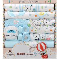 班杰威尔 春夏新生儿礼盒18件套纯棉婴儿内衣母婴用品 初生满月宝宝套装 四季热气球A款