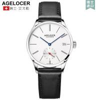 【领券立减300】agelocer艾戈勒手表女休闲机械表全自动真皮防水女表皮带简约腕表