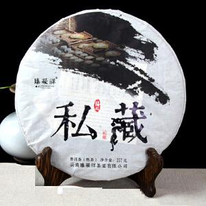 2009年 秦凝详 (私藏普洱茶) 熟茶 357克/饼 28饼