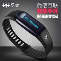 乐心智能手环手表计步器防水蓝牙健康安卓苹果ios运动手环mambo黑色有波点